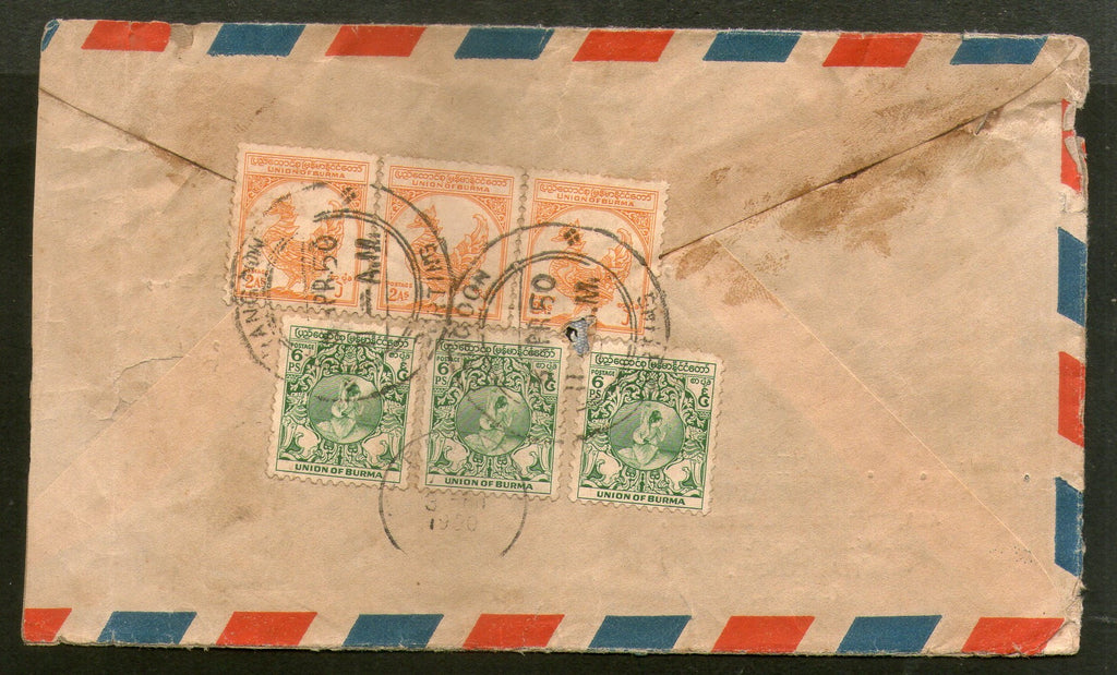 Burma 1950 Multi Franking Commercially Used cover to India Birds # 13238