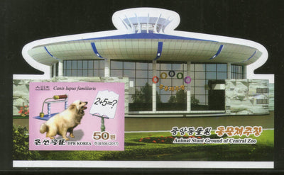 Korea 2017 Animals Stunt Ground of Central Zoo Dog Odd Shape M/s MNH # 13319