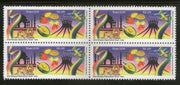 Brazil 2018 Diplomatic Relationship of India Taj Mahal Bird Tiger BLK/4 MNH # 13323B