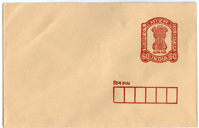 India 1987 60p+10p Ashokan Postal Stationary Envelope Pandya-PIE-19 MINT # 13344