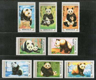 Mongolia 1990 Giant Panda Wildlife Animal Fauna Sc 1879-86 MNH # 1336