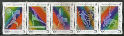 Iran 1988 Summer Olympic Sports Soccer Wrestling Judo Games Sc 2339 MNH # 13376
