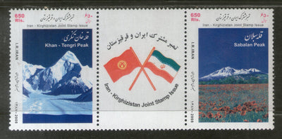 Iran 2008 Mountains Peak Kyrgyzstan Joints Issue Flags Sc 2964 MNH #13409