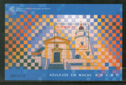 Macau 1998 Lighthouse Building Architecture Sc 966 M/s MNH # 13425