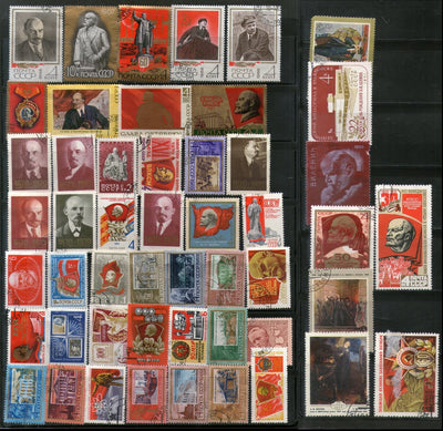 Russia USSR 50 Diff. Lenin Paintings Famous Personalities Architect Used Stamps # 13438