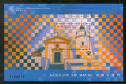 Macau 1998 Lighthouse Building Architecture Sc 966a M/s MNH # 13441