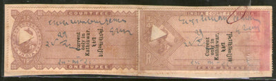 India Fiscal Kathiawar State KG V 1Re+4As Court Fee Type15 Revenue Stamp # 13511
