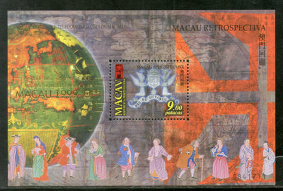 Macau 1999 Retrospective History Coat of Arms Map Sc 1011a M/s MNH # 13523