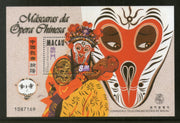 Macau 1998 Chinese Opera Masks Art Culture Sc 942 M/s MNH # 13529