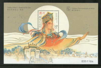 Macau 1998 Myths & Legends Chinese Gods Sc 925 M/s MNH # 13535