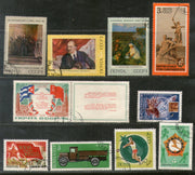 Russia USSR 10 Diff. Lenin Painting Sport Space Ship Flag Used Stamps # 13538