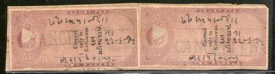 India Fiscal Kathiawar State KEd 2Rs x2 Court Fee Revenue Stamp # 13544