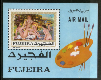 Fujeira Womens Nudes Paintings Art PERF M/s MNH # 13552
