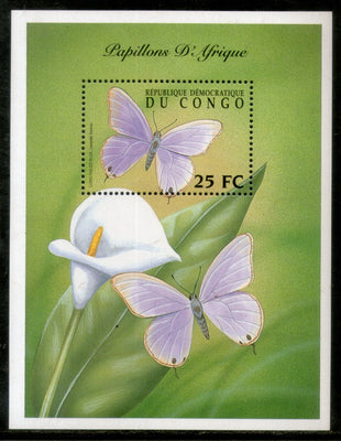 Congo Zaire 2001 Flower & Butterfly Tree Plant Insect Sc 1600 M/s MNH # 13563