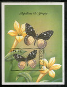 Congo Zaire 2001 Flower & Butterfly Tree Plant Insect Sc 1601 M/s MNH # 13565