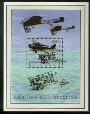 Congo Zaire 2001 History of Aviation Aeroplane Transport Sc 1586 M/s MNH # 13567