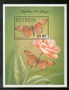 Congo Zaire 2001 Flower & Butterfly Tree Plant Insect Sc 1602 M/s MNH # 13590