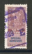 India Fiscal 50p Special Adhesive Stamp Revenue Court Fee # 1393