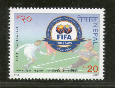 Nepal 2004 FIFA Football Association Centenary Sports Games Sc 746 MNH # 1395
