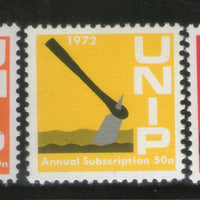 Bhutan 1972 Landscape by Monet Sc 96L Van Gogh Reoir Painting Thick Card MNH # 139 - Phil India Stamps