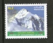 Pakistan 2003 First Ascent of Nangaparbat Mountain 8125m Sc 1020 MNH # 13 - Phil India Stamps