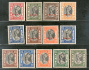 India Jaipur State 13 Diff. King Man Singh Postage & Service Stamps Cat. £92 MNH - Phil India Stamps