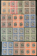 India Jaipur State 13 Diff. King Man Singh Postage & Service Stamps BLK/4 Cat. £360 MNH - Phil India Stamps