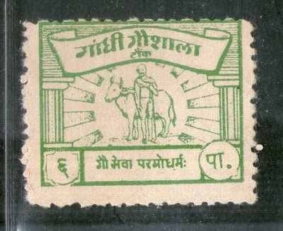 India 6ps Gandhi Gaushala Tonk Charity Label Extremely RARE # 1422