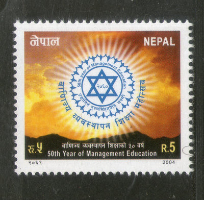 Nepal 2004 Year of Management Education Sc 744 MNH # 1429