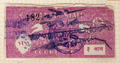 India Fiscal Sangli State 3As King Court Fee TYPE 4 Revenue Stamp # 1452