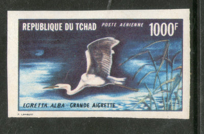 Chad 1971 1000Fr. White Erget Birds Sc C84 $75 ERROR Impeforated MNH # 145A - Phil India Stamps