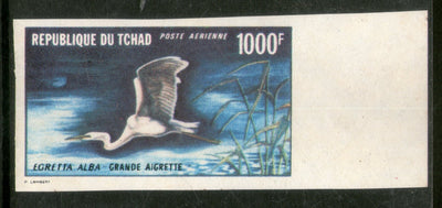 Chad 1971 1000Fr. White Erget Birds Sc C84 $75 ERROR Impeforated MNH # 145B - Phil India Stamps