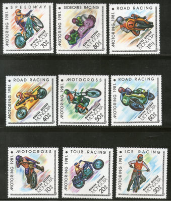 Mongolia 1981 Motorcycle Race Automobile Diamond Odd Shaped Sc 1157-65 MNH #1489
