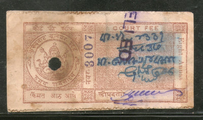 India Fiscal Kurundwad Junior State 8As Court Fee Stamp Type6 KM77 Revenue # 14B - Phil India Stamps