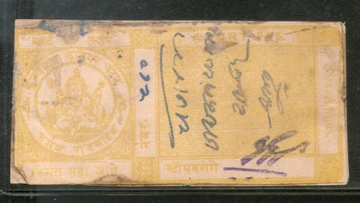 India Fiscal Kurundwad Junior State 6As Court Fee Stamp Type5 KM56 $125 # 14E - Phil India Stamps
