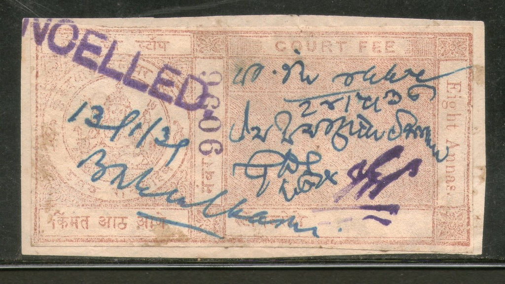 India Fiscal Kurundwad Junior State 8As Court Fee Stamp Type5 KM59 $80 # 14F - Phil India Stamps