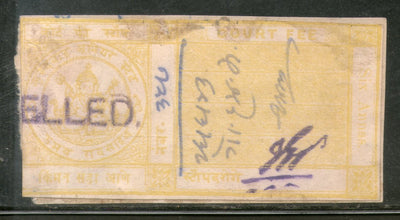 India Fiscal Kurundwad Junior State 6As Court Fee Stamp Type5 KM56 $125 # 14G - Phil India Stamps