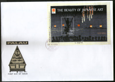 Palau 2001 Beauty of Japanese Painting by Kobayashi Sc 615 M/s FDC # 15010