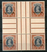 India 1937 King George VI 1 Re Service Phila-S146 Cross Gutter BLK/4 MNH # 15148B
