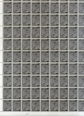 Bangladesh 1973 Embroidered Quilt Art Handicraft Sc 42 Full Sheet of 100 Stamps MNH # 15184