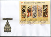 Palau 2001 Japanese Paintings by Various Painter Art Sc 611 Sheetlet FDC # 15194