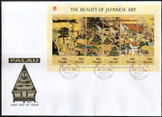 Palau 2001 Japanese Paintings by Various Painter Art Sc 612 Sheetlet on FDC # 15195