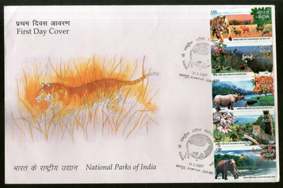 India 2007 National Parks Wildlife Animals Elephant Rhino Tiger Se-Tenant Strip FDC
