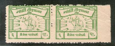 India 6ps Gandhi Gaushala Tonk Charity Label Pair Extremely RARE # 151