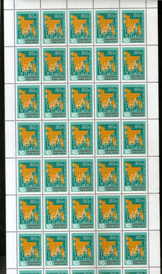 Bangladesh 1974 First Census in Bangladesh Family Chart Map Sc 58 Full Sheet of 50 Stamps MNH # 15264