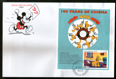 Maldives 1996 Disney Mickey Mouse Pluto Cinema Cartoon Sc 2193 M/s FDC # 15265