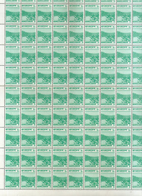 Bangladesh 1973 Jute Field Plant Tree Agriculture Sc 43 Full Sheet of 100 Stamps MNH # 15268