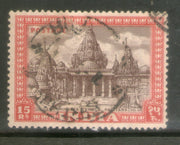 India 1949 Satrunjaya Temple 15 Rs High Value 1st Def. Phila-D19 Used # 1533G