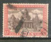 India 1949 Satrunjaya Temple 15 Rs High Value 1st Def. Phila-D19 Used # 1533H
