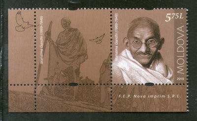 Moldova 2019 Mahatma Gandhi of India 150th Birth Anniversary 1v with Label MNH # 155